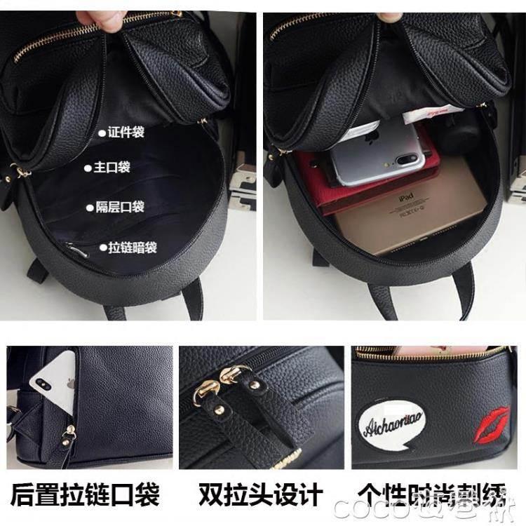 迷你後背包女韓版時尚百搭休閒迷你小包包2020新款潮女士背包書包