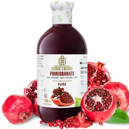 (任選)Georgia紅石榴原汁(750ml/瓶) 非濃縮還原果汁