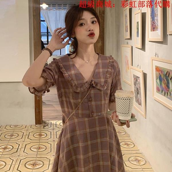 大碼女裝夏季新款法式復古桔梗格子裙胖MM遮肚子藏肉荷葉領連衣裙連身裙 中大碼女裝 大尺碼女裝