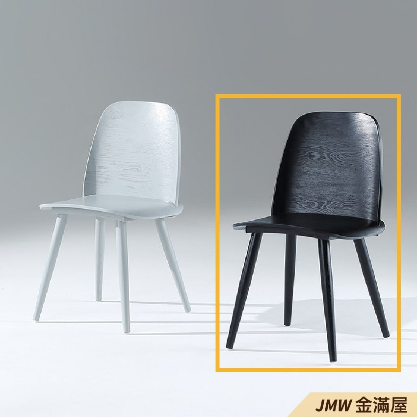 45cm 餐椅 北歐工業風 書桌椅 長凳 實木椅 皮椅布椅 餐廳吧檯椅 會議椅金滿屋g928-1