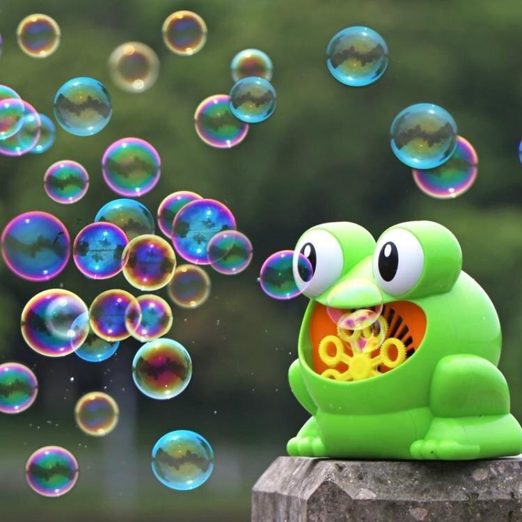 泡泡機抖音網紅同款青蛙全自動泡泡機不漏水兒童電動寶寶洗澡吹泡泡玩具