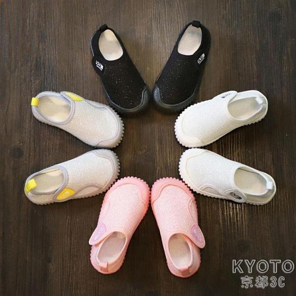 兒童室內鞋幼兒園小白鞋女童寶寶帆布鞋1-3男童鞋學步鞋防滑 【快速出貨】