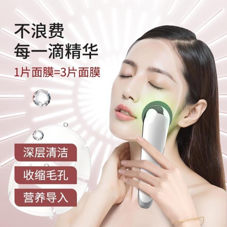 【快速出貨】按摩儀李佳琦推薦光子嫩膚儀器家用臉部清潔按摩儀面部面膜精華導入創時代3C 交換禮物 送禮