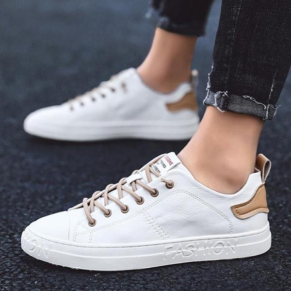男鞋子潮鞋透氣新款小白鞋百搭