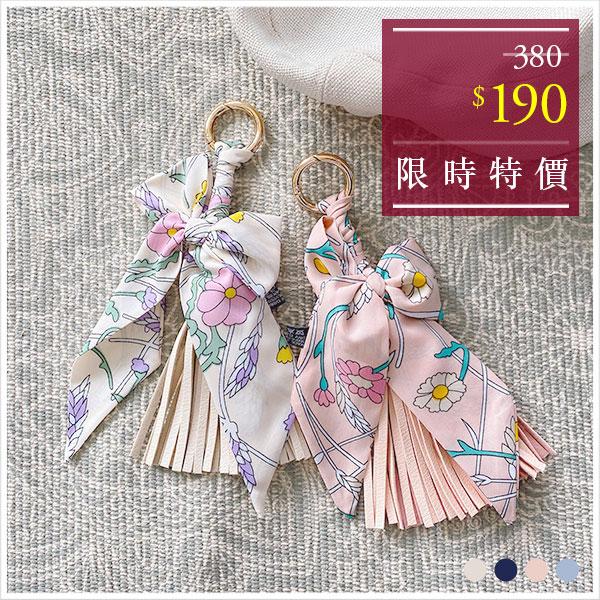 天藍小舖-浪漫圖紋絲巾皮革流蘇包包吊飾-共4色-$190【A11110669】