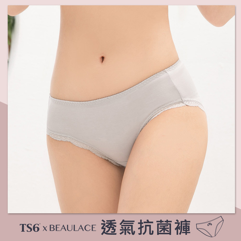 TS6 X Beaulace 莫代爾透氣包臀抗菌褲-送潔淨凝露30g(煙燻灰/紐約黑)