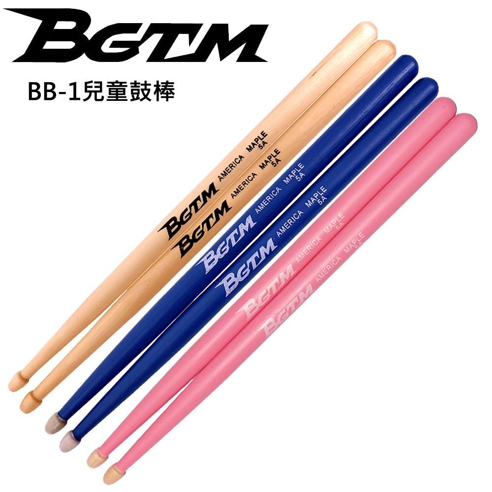 bgtm嚴選楓木bb-1兒童專用鼓棒-三雙入