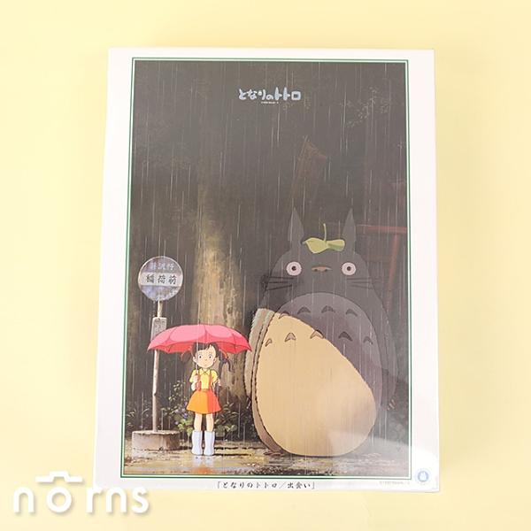 日貨Ensky豆豆龍盒裝拼圖1000片- 日本製 宮崎駿 吉卜力 龍貓 Ghibli Puzzle 等公車 站牌