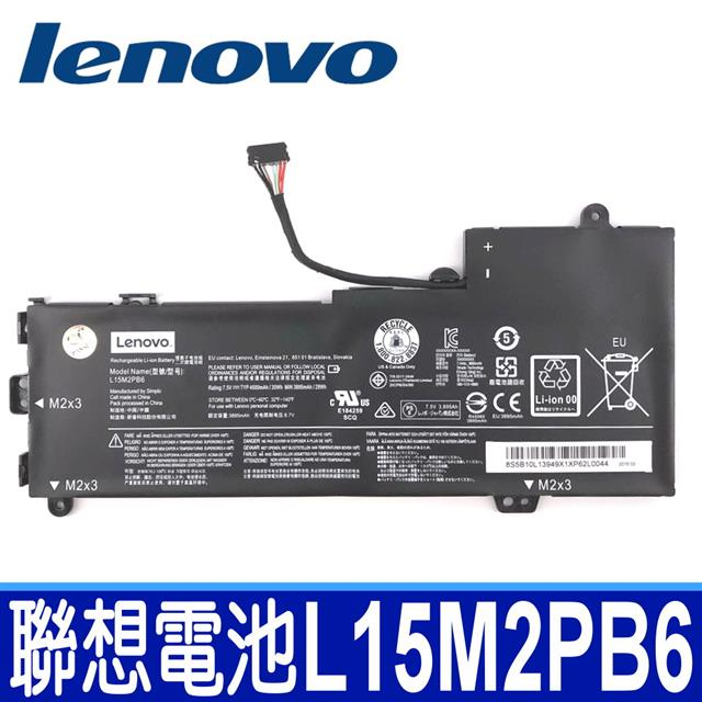 聯想 LENOVO L15M2PB6 電池 IdeaPad Flex 4-1130  Yoga 310-11IAP