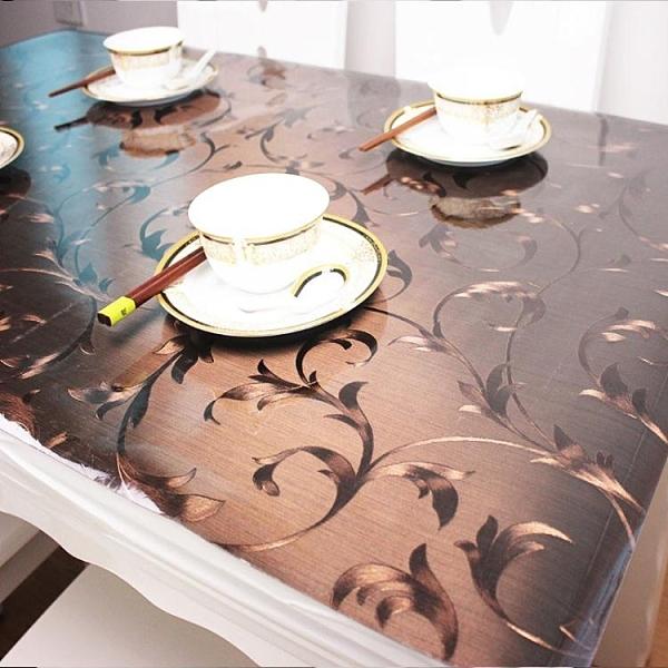 桌墊 桌布防水防燙防油免洗 pvc軟玻璃塑料台布水晶板長方形茶幾墊桌墊