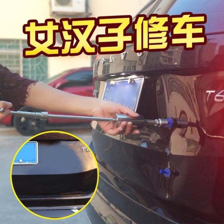 汽車凹陷免鈑金修復工具無痕維修凹痕吸坑吸盤強力凹凸拉拔器套裝