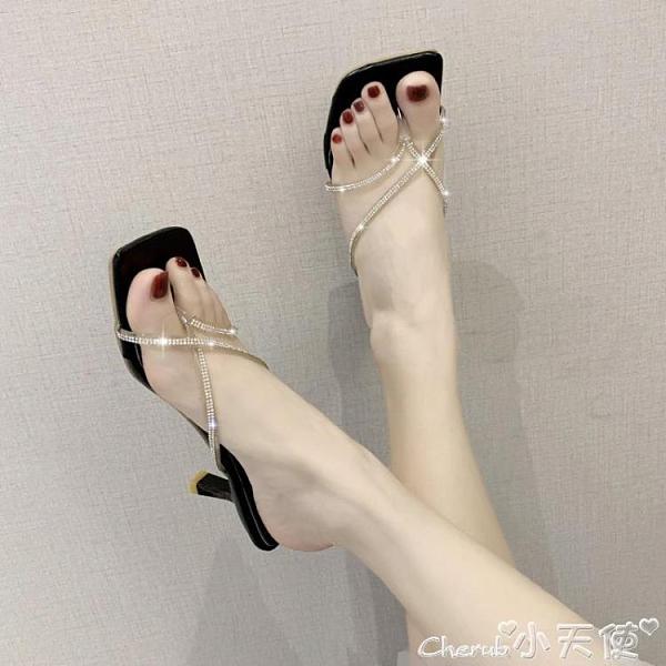 高跟拖鞋仙女風細跟涼拖鞋女2021潮夏季網紅外穿一字拖高跟配裙子的鞋 小天使