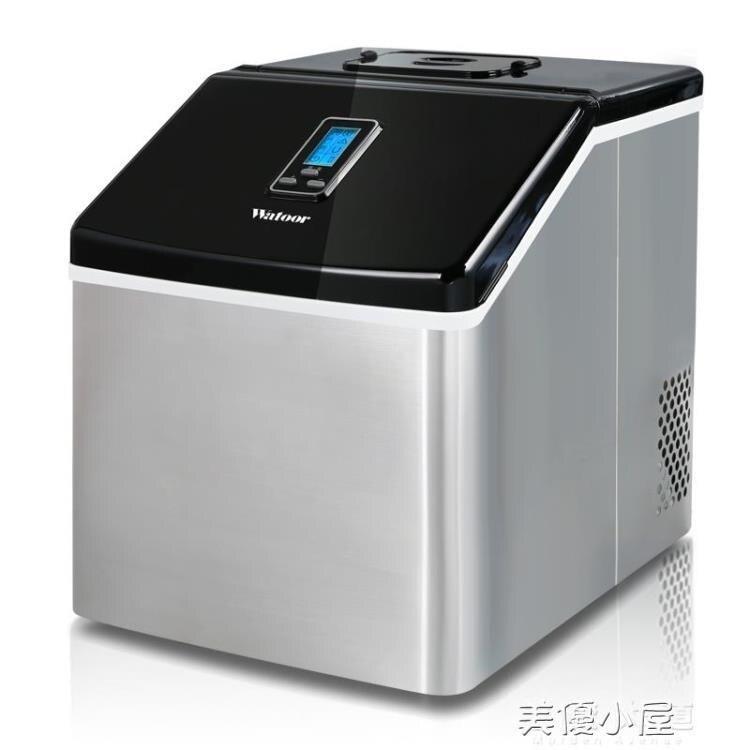 制冰機沃拓萊25kg商用冰塊機小型奶茶店不銹鋼手動加水家用制冰機 樂樂百貨