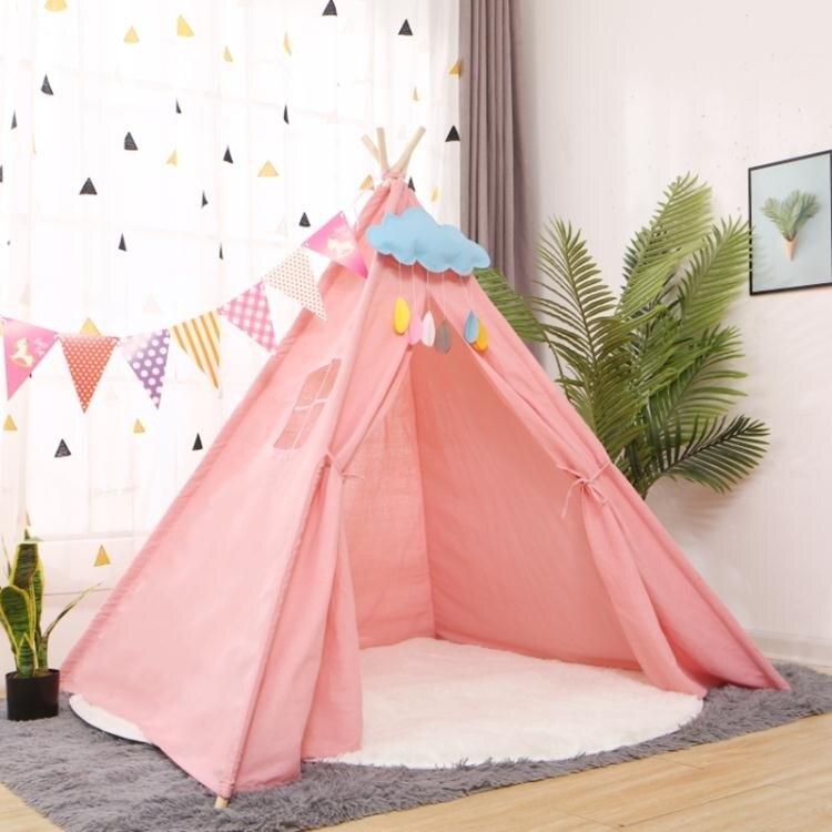 【樂天熱銷】ins公主房間裝飾印第安兒童帳篷室內游戲屋寶寶玩具婚紗拍照道具