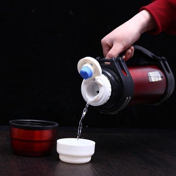 保溫杯男車載旅行水壺2L升大容量家用保溫壺暖熱水瓶 【古斯拉】