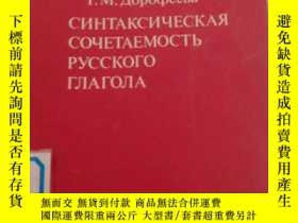 二手書博民逛書店罕見書名,如圖Y182287 不祥 不祥