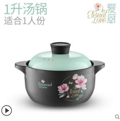 砂鍋 砂鍋煲湯明火耐高溫燉鍋陶瓷煲粥家用燉湯小燃氣大小號煲仔飯沙鍋