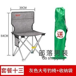 釣椅 釣魚椅折疊便攜多功能椅子加厚新款輕便坐椅魚具用品釣凳座椅T【全館免運 限時鉅惠】