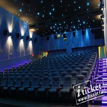 台中日新大戲院電影票-一套十張