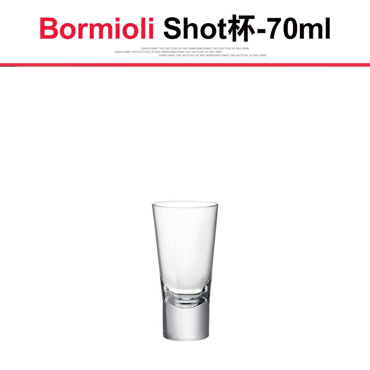 義大利bormioli shot杯-70mlshot杯 酒杯 子彈杯 烈酒杯 威士忌杯 玻璃杯