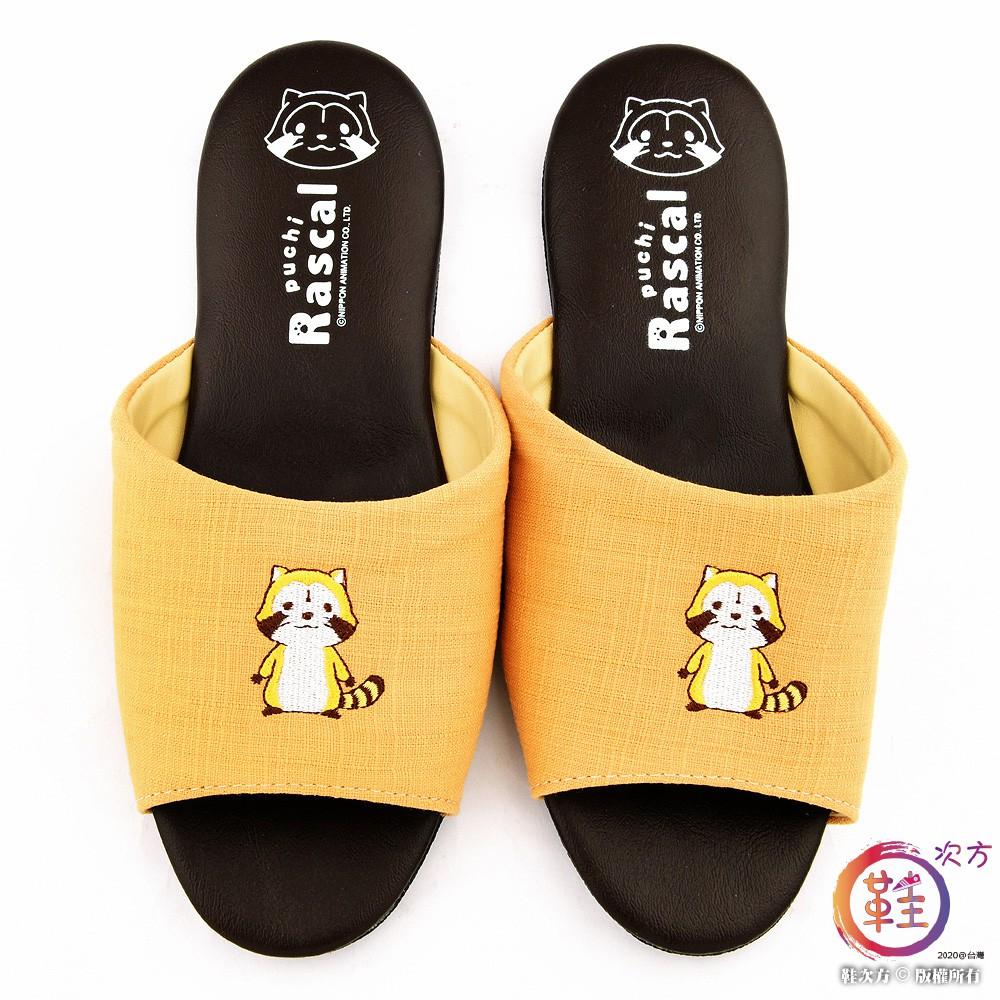 鞋次方 居家室內靜音拖鞋 小小浣熊 PR0181