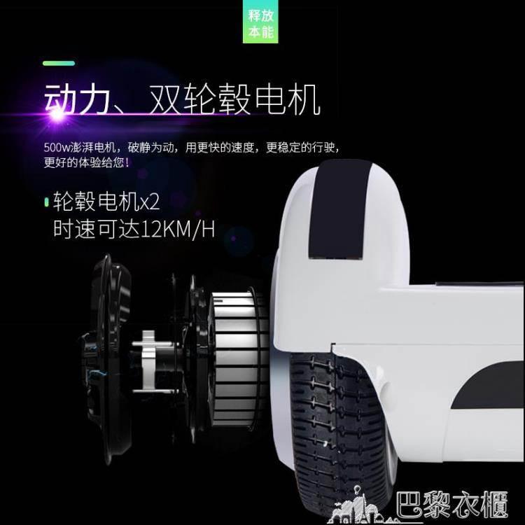 踏日兩輪電動體感扭扭車自平衡思維車代步兒童成人雙輪智能平衡車 DF