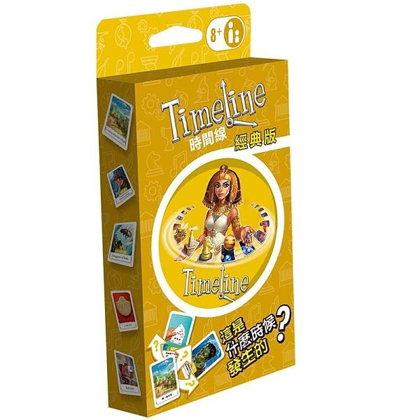 『高雄龐奇桌遊』 時間線 經典篇 環保包 TIMELINE CLASSIC 繁體中文版 正版桌上遊戲專賣店