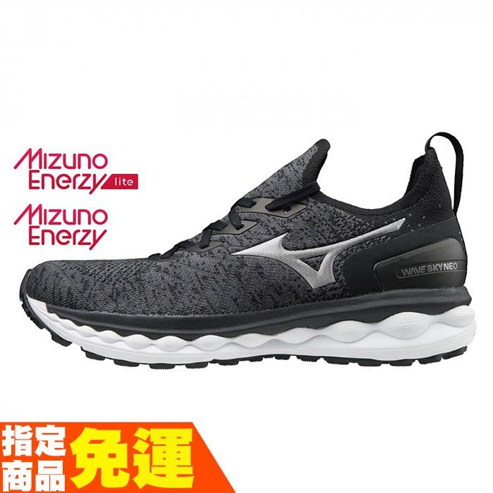MIZUNO WAVE SKY NEO系列 一般型男款慢跑鞋 黑 J1GC203403 贈1襪 20FW【樂買網】