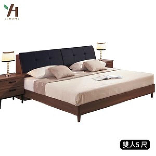 【伊本家居】工業風收納床組兩件 雙人5尺(床頭箱+床底)單一規格