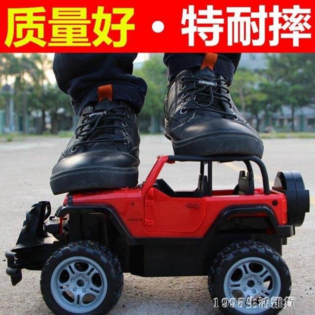 超大遙控越野車充電可開門悍馬遙控汽車兒童玩具男孩玩具賽車模型 清涼一夏钜惠