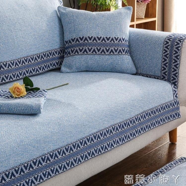 樂天優選 沙發罩棉麻沙發墊簡約現代布藝四季通用亞麻透氣老粗布123組合客廳防滑