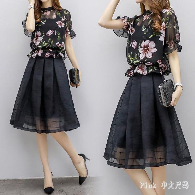 【夏日上新】2020年新款洋氣職業套裝女夏季赫本輕熟小香風兩件套半身裙子氣質