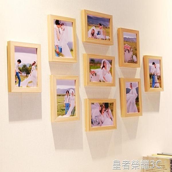 照片墻 九宮格沖印照片北歐照片牆9個7寸相框組合相框牆9宮格 小清新北歐YTL