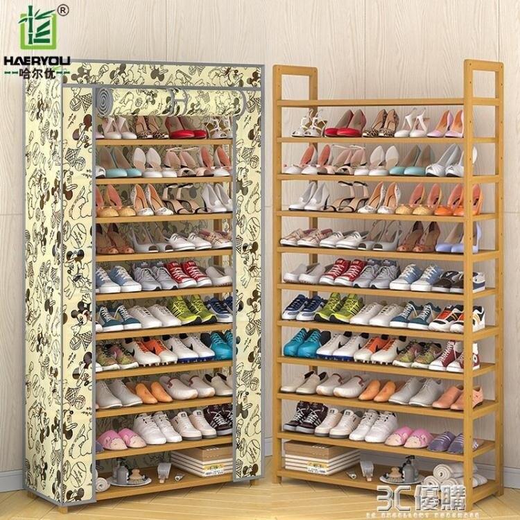 鞋架家用簡易門口經濟型鞋柜收納多層防塵好看實木置物放竹鞋架子