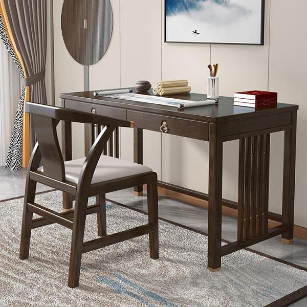 電腦桌 桌家用臥室寫字台禪意辦公桌現代中式電腦桌書房傢俱 阿宅便利店