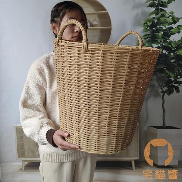 洗衣籃髒衣籃家用髒衣服收納筐玩具簍子藤編髒衣物髒衣簍【宅貓醬】