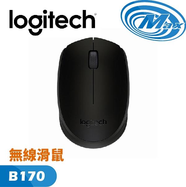 【麥士音響】【有現貨】logitech羅技 無線滑鼠 B170