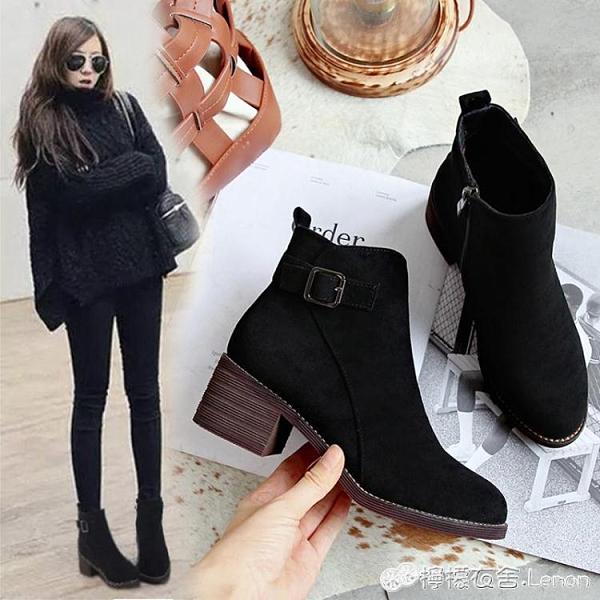 靴子女短靴秋冬新款高跟粗跟ins馬丁靴女短筒網紅瘦瘦靴棉鞋 雙十二全館免運