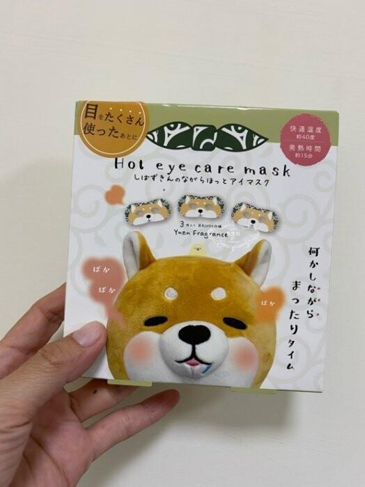 lucy 日韓生活館日本柴犬造型溫熱 眼膜 眼罩 (3入)