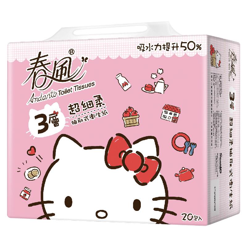春風Hello Kitty三層抽取式衛生紙-90PC