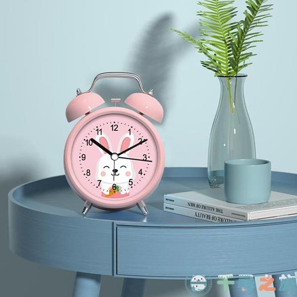 聲音超大鬧鈴小鬧鐘可充電床頭靜音時鐘表型【千尋之旅】