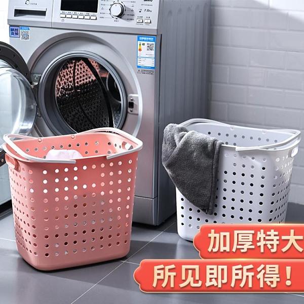 塑膠髒衣籃髒衣服收納筐衛生間放衣物洗衣籃家用髒衣簍樂淘淘