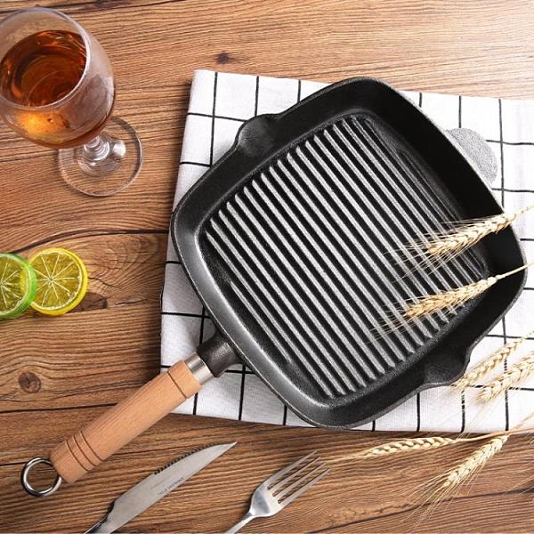 24cm無塗層鑄鐵牛排鍋條紋牛排盤專用燒烤盤厚平底鍋不粘鍋鐵板燒 WJ3C數位百貨