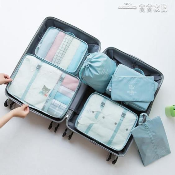 旅行收納袋束口袋套裝衣服整理打包袋旅游行李箱衣物內衣收納包