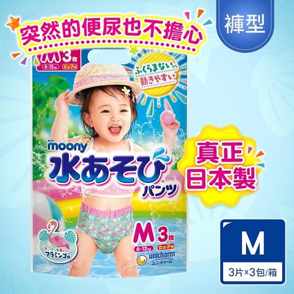 滿意寶寶 日本 MOONY 玩水褲女 M 24片-箱購