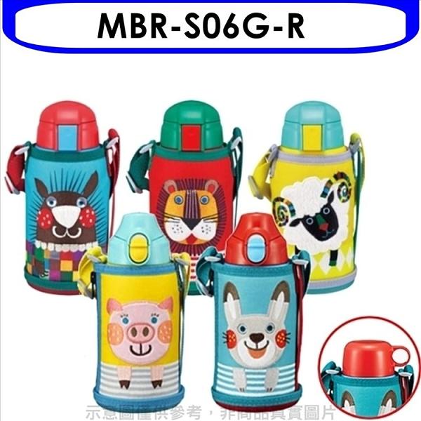 《快速出貨》虎牌【MBR-S06G-R】600cc童用兩用款/有吸管(與MBR-T06G同款)保溫瓶R獅子