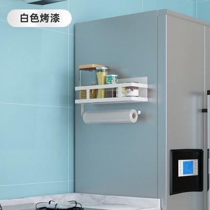 廚房冰箱置物架側收納磁吸保鮮膜袋用品收納盒側面壁掛式調料架子『xxs5278』