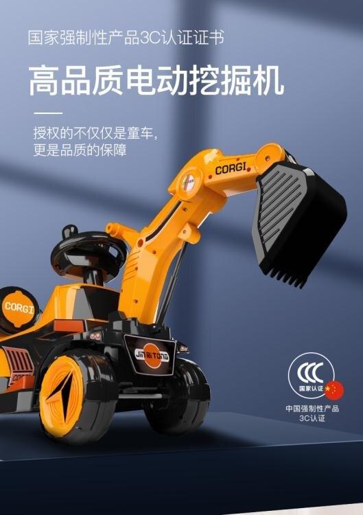 兒童電動挖掘機玩具車工程車可坐人超大型男孩可坐可騎挖土機充電