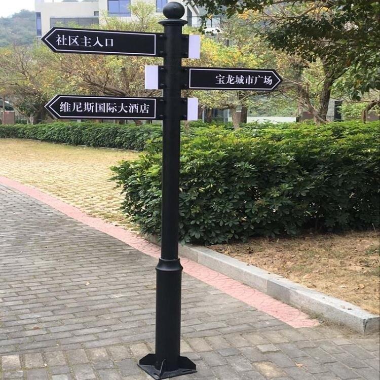 導向牌小區戶外立式路牌道路指示牌指路牌指引牌景區路標路標牌