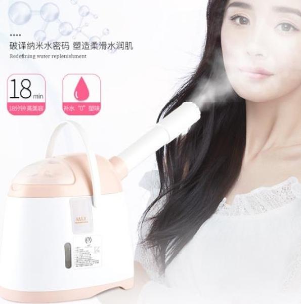 補水儀 金稻熱噴蒸臉器家用納米補水噴霧機加濕儀打開毛孔蒸臉儀 萬聖節狂歡